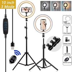 Светодиодный кольцевой светильник для селфи 10 дюймов/26 см с регулируемой яркостью для штатива, кольцевой светильник для видеокамеры, телеф...