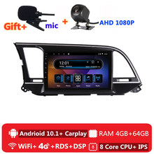 2 din 8 core android 10 car radio auto stereo for Hyundai Elantra 6 2015 2016 2017 2018 navigation GPS DVD Multimedia Player(China)
