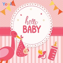 Yeele Baby Shower Party Photocall Newborn Stripe Toy Photography Backdrops Personalized Photographic Background For Photo Studio