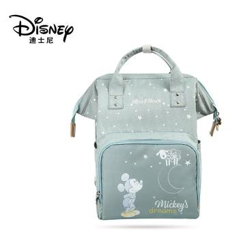 Disney Mummy Bag Multifunctional Large Capacity Mummy Bag Waterproof Backpack Travel Items Storage Bag Baby Diaper Bag