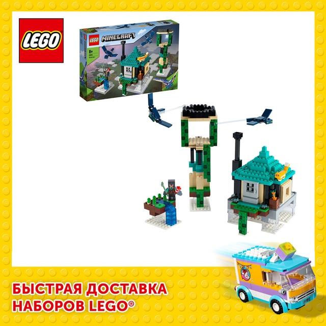 Конструктор LEGO Minecraft Небесная башня 1