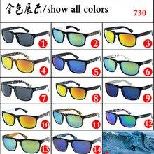 New Style Sun Glasses Quiksilver Europe And America Brand Sun Glasses Colorful Sports Sungl