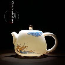 Белый керамический чайник ручной работы нефритовый фарфоровый