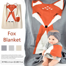 Children's Blanket Baby Bath Soft Diapers For Newborns Muslin Squares Fox Animal Cartoon Knitted Blanket For Children
