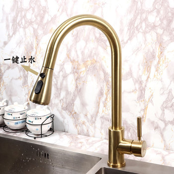 Luxury Stainlesss Steel Kitchen Faucet Brushed Gold Basin Fauucet Hot and Cold Pull-out Water Tap Rainfall Mixer robinet cuisine