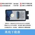 STM32/GD32/STM8 programmeur hors ligne téléchargement hors ligne brûleur hors ligne Mini Version|Pièces de climasateur| |  -