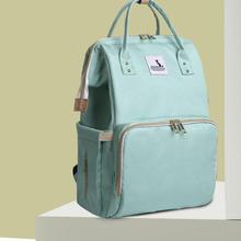 Pieluszka dla niemowląt torba plecak na pieluchy macierzyński torba dla mamy dla wózka noworodka pieluszka dla niemowląt zmiana przenośne torby BNM001 tanie tanio insular Nylon zipper 26cm (30 cm Max Długość 50 cm) 41cm Drukuj 16cm 0 6kg