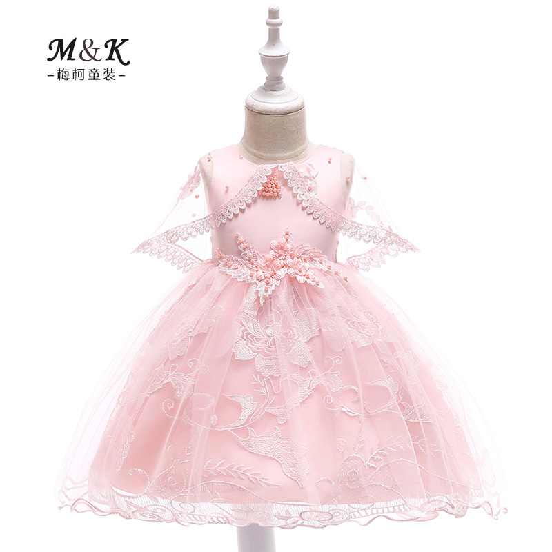 2019 New Style Mantillas Gown Beads Flower Stickers Princess Dress Lace Lace-up Puffy Wedding Dress