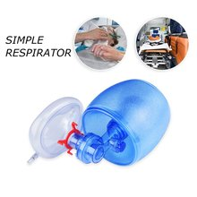 Simple Self-help Manual Resuscitator Oxygen Tube First Aid kit and Reservoir Bag PVC Transparent Mask