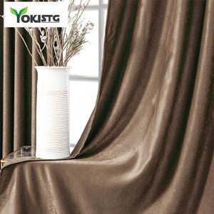 YokiSTG Soft Velvet Blackout C