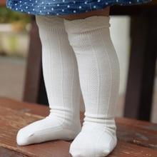 Осенние детские носки для маленьких девочек, кружевные носки до колена для новорожденных длинные милые гетры для новорожденных девочек, Infantile, носки с лисой