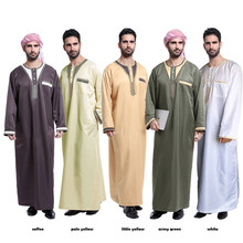 Арабская одежда мужская хлопковая Мужская мусульманская одежда для мужчин мусульманские мужские шапки