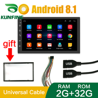 2 Din Android 8.1 2GB RAM 32GB ROM Car Radio Multimedia Player 2.5D touch screen Stereo GPS For Toyota Nissan Univeral