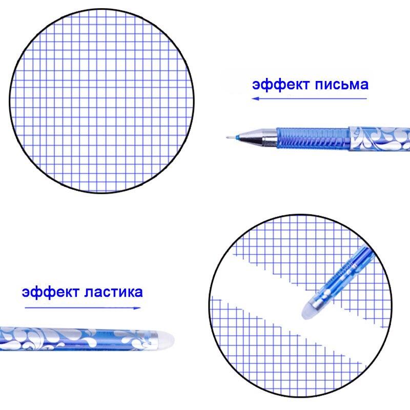 2 50Pcs Set 0 5mm Blue Black Ink Gel Pen Erasable Refill Rod Erasable Pen Washable