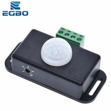 1 pces dc 12v 24v 8a automático ajustar pir sensor de movimento interruptor ir detector infravermelho módulo de interruptor de luz para led lâmpada de luz de tira
