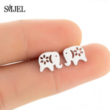 New Fashion Cute Elephant Stud Earrings for Women Tiny Black Africa Elephant Earrings Stainless Steel Jewelry Female Kids