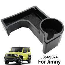 Stowing Tidying Car Gear Shift Storage Box Organizer Tray Cup Holder Knob Lever Shifter Boot Mat For Suzuki Jimny 2019 2020 2021