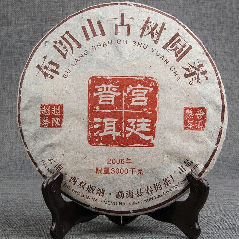 2006 Chun Hai Gong Ting BU LANG SHAN GU SHU YUAN CHA Shu Puer Ripe Pu Erh 357g