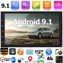 Android 9,1 Auto Stereo GPS Navigation WiFi Bluetooth USB Radio auto Viedo PLayer Geschwindigkeit Display 7168 Verbesserte 2 DIN