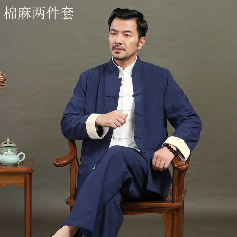 Yawei Male Two-Piece Chinese Costume Set Spring And Summer Long Sleeve Youth Chinese-style Sun Yat-sen Costume Chinese Clothing