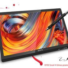 Графический планшет 8192 уровней ручка планшет монитор ips lcd HD Рисование ручка дисплей 21,5 Дюймов