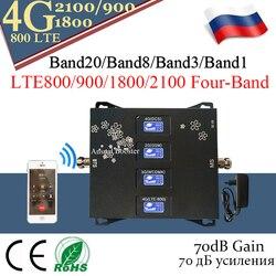 Novo!! Band20) lte800 900 1800 2100mhz quatro faixa celular amplificador gsm repetidor 2g 3g 4g móvel sinal impulsionador lte gsm dcs wcdma