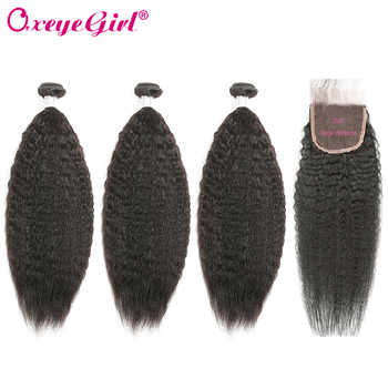 Oxeye girl Brazilian Kinky Straight Hair 5x5 Closure With Bundles Yaki Human Hair 3 Bundles With Closure Remy 5x5 Lace Closure - DISCOUNT ITEM  46% OFF All Category
