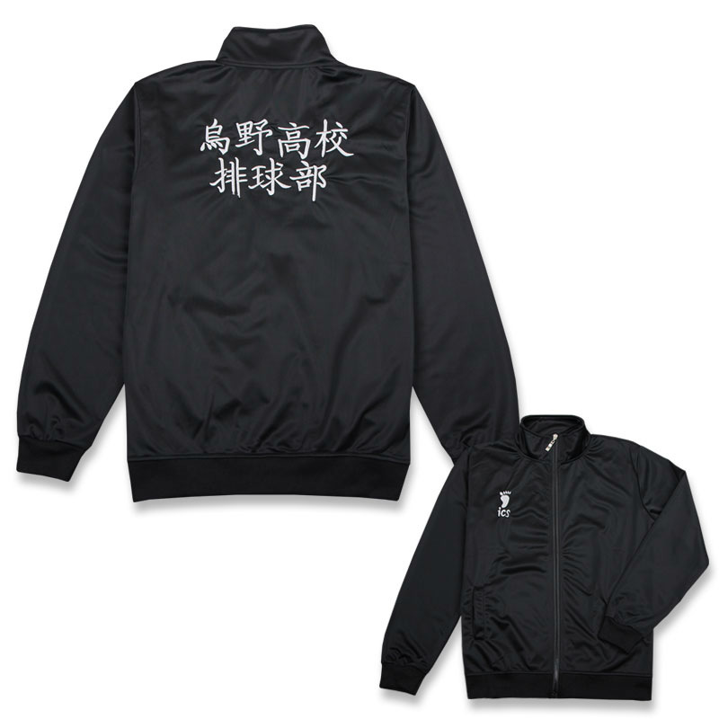 Magabee Haikyuu Karasuno Volleyball Hinata Shyouyou Cosplay Sportswear Pants