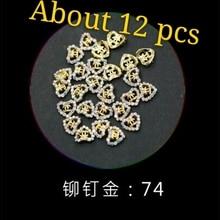 Металлические заклепки для ногтей, полые украшения для ногтей, Золотая форма 59-74