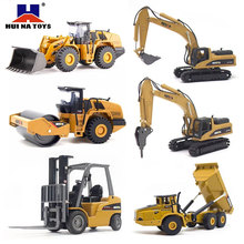 HUINA Alloy 1:50 dump truck Excavator Bulldozer Diecast Metal Model Construction Vehicle Toys for Boys Birthday Gift Cars