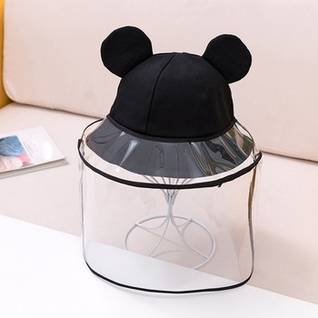 Kids Dust Cover Full Face Cap Multifunctional Reuse Hat Children Protect Flu With Mask Hat Spreading Prevent capsula del tempo