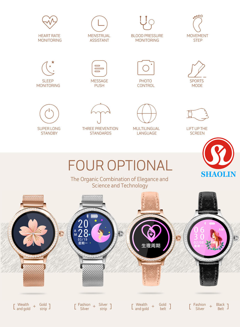 inteligente para apple android relógio