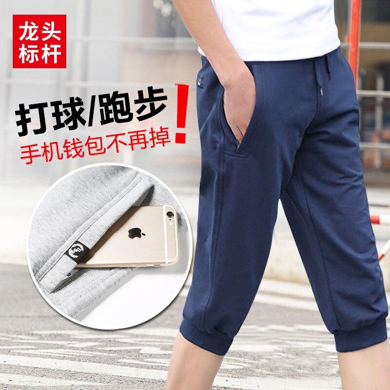 Leading Benchmark Pure Cotton MEN'S Casual Pants Athletic Pants Cropped Trousers For Men Korean-style Sweatpants Fashion Men'S W