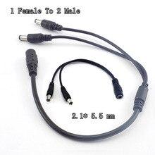 Cable divisor hembra a 2 macho, divisor de 2,1x5,5 Mm, Cable de energía CC, 12V para vigilancia de cámara Cctv A7