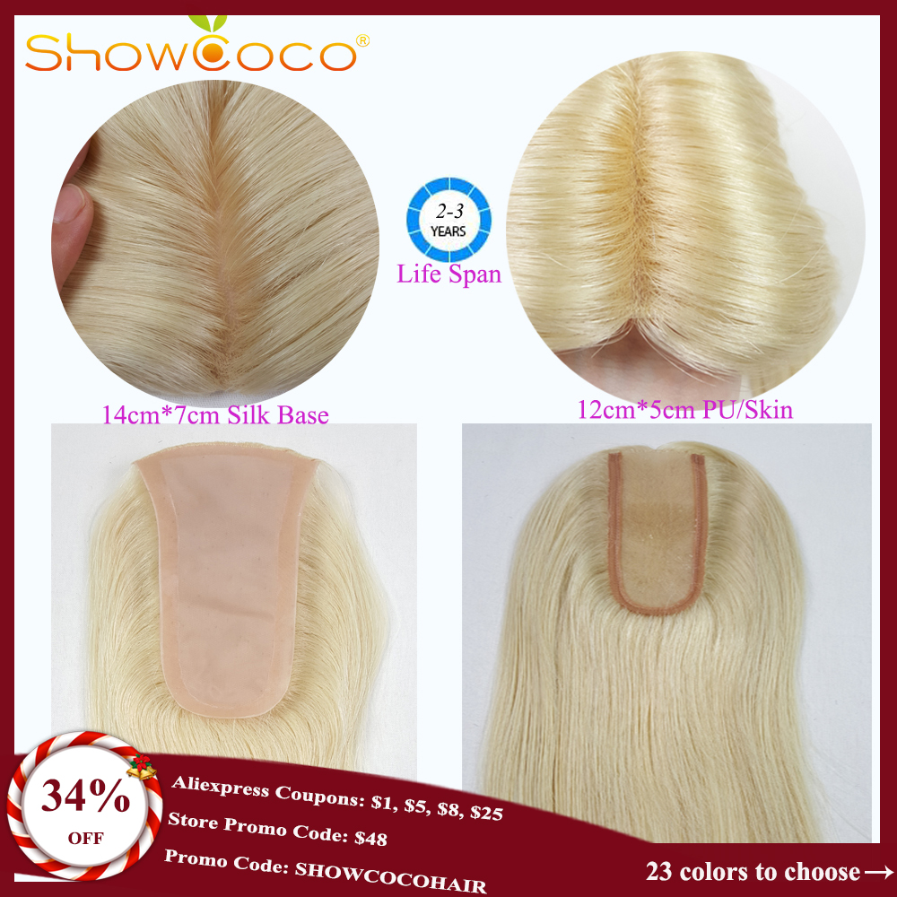 Шелковая основа человеческие волосы Топпер блонд ПУ 100% девственные волосы ShowCoco славянские волосы кусок 150% плотность кожи клип в парик волосы для женщин