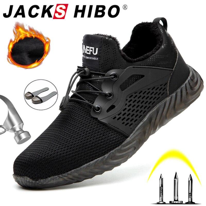 JACKSHIBO защитные ботинки обувь для мужчин Мужская Летняя дышащая Рабочая обувь стальной носок Кепка мужские строительные безопасные рабочие ...
