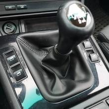 Deri manuel vites sopa kapağı çizme siyah deri çizme çerçeve BMW E30 E36 E39 E46 E81 E82 E87 e88 E90 E91 E92 E93