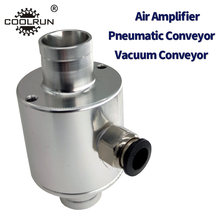 Пневматический конвейер усилитель воздуха пневматический питатель