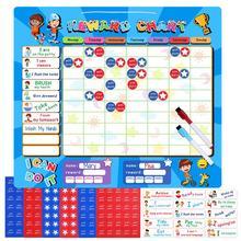Магнитная диаграмма наград настраиваемый ежедневный гибкий Chore Chart behair Rewarding Board Time игрушки подарок на день рождения для детей подростков