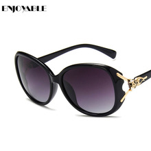 polarized sunglasses women Gradient color lens vintage brand designer big sun gl