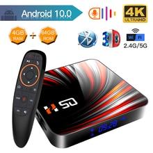 Boîtier Smart TV Android 10.0, 4 go 32 go 64 go, vidéo 4K H.265, lecteur multimédia 3D, 2.4G 5GHz, Wifi, Bluetooth, Android 10.0