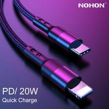 PD USB C кабель для быстрой зарядки для iPhone 12 Mini 11 Pro Max XS X 8 7 Plus iPad USBC Type c длинный провод шнур аксессуар 1 м 2 м