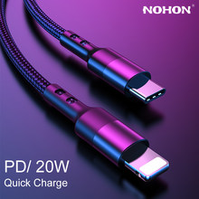 Pd usb c carregador de carga rápida cabo para iphone 12 mini 11 pro max xs x 8 7 mais ipad usbc tipo c cabo de fio longo acessório 1m 2 m