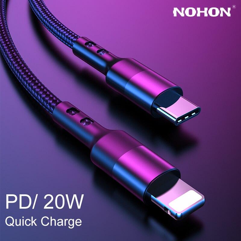 PD USB C кабель для быстрой зарядки для iPhone 12 Mini 11 Pro Max XS X 8 7 Plus iPad USBC Type c длинный провод шнур аксессуар 1 м 2 м|Кабели для мобильных телефонов|   | АлиЭкспресс