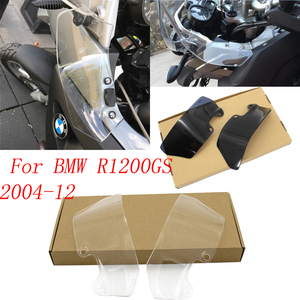 Motorcycle 4.5mm Windshield WindScreen Ventilation plate side panels For BMW R1200GS 2004 2005 2006 2007 2008 2009 2010 - 2012