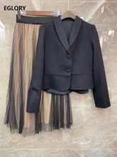 Новинка модные комплекты одежды осень 2020 блейзеры костюмы