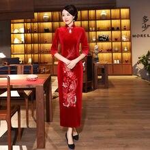Цветок бархат Китайский стиль женское платье длинное сексуальное