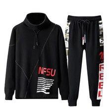 Paragraph Lang Legendary Men Sets Fashion Sweatshirt +Sweatpants 2 Pieces Slim Tracksuit Printed Soft High round collar
