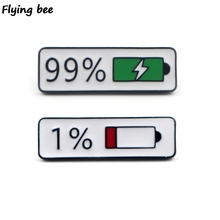 Flyingbee Brooch and Pin Battery Percentage Pin Enamel Pins Badges Lapel Pin Brooches Badge for Friends Women Men X0420 reading world book brooch enamel badge pin read more reader bookworm lapel pins enamel brooches pin for bibliophilefor friends