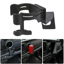 Universal Multi-Function Mobile Phone Mount Cup Holder Bolt-on Stand Bracket for Jeep Wrangler JL 2018+ Drink Holder Accessories